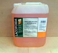 Пена для массажа с запахом душистого сена Lacoform, 10л