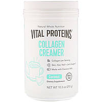 Vital Proteins, Коллагеновый забеливатель, кокос, 10,3 унц. (293 г)