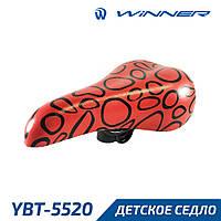 PBG Winner YBT-5520 Седло детское черный-красный