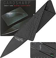 Карманный нож (Нож Кредитка - Визитка) CardSharp (в коробке)