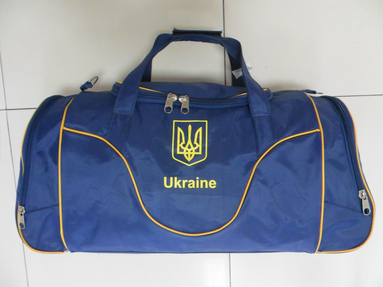 """Сумка спортивная """"Украина""""."""