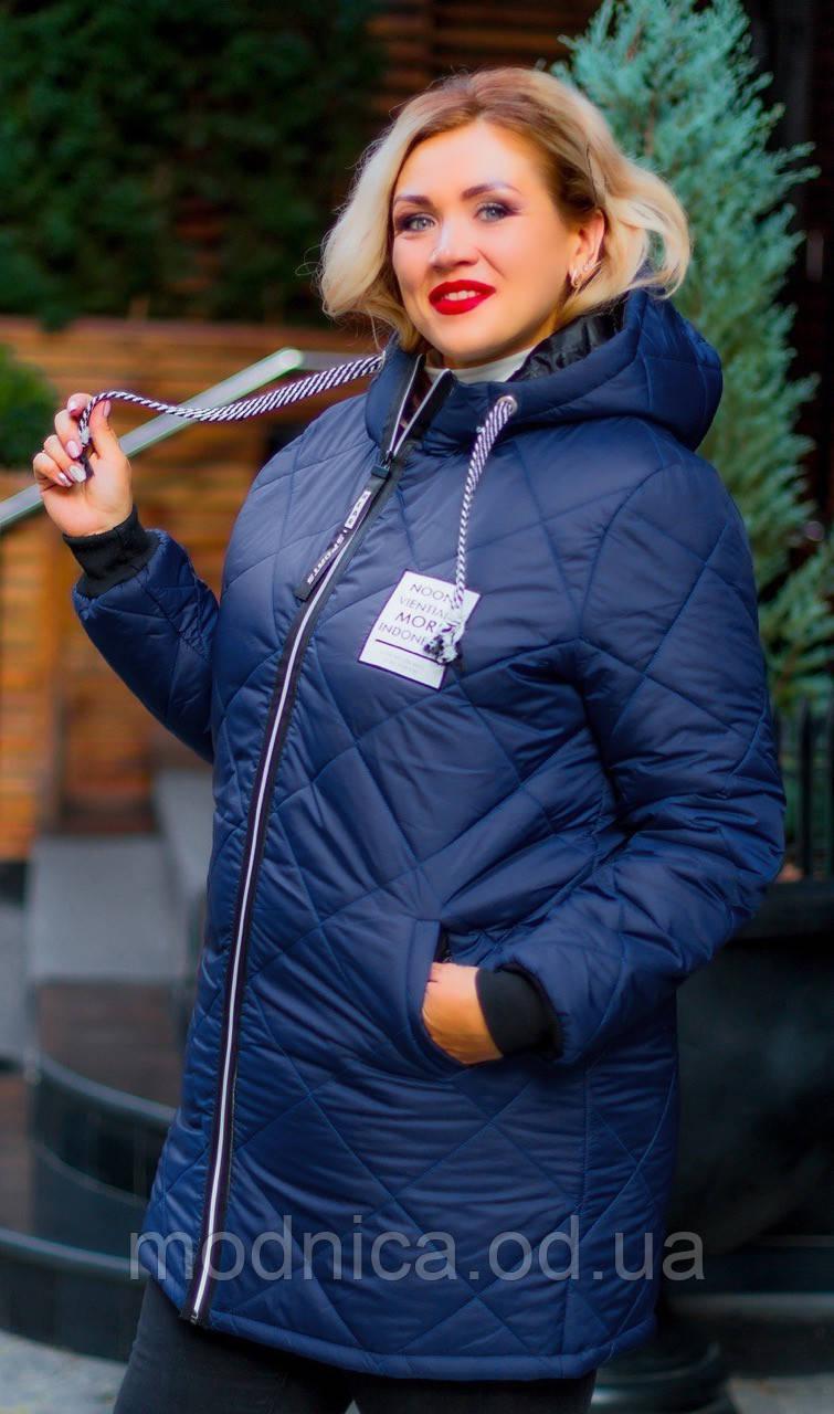 Зимняя женская стеганная куртка на синтепоне батал, 48-50, 52-54, 56-58, 60-62