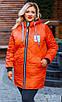 Зимняя женская стеганная куртка на синтепоне батал, 48-50, 52-54, 56-58, 60-62, фото 6