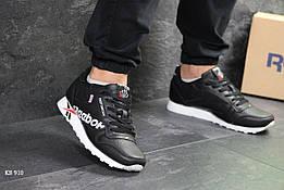 Мужские кроссовки в стиле Reebok, черные с белым 43 (27,5 см)