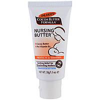 Palmer's, Формула масла какао, масло для кормящих мам, 30 г (1,1 унции)