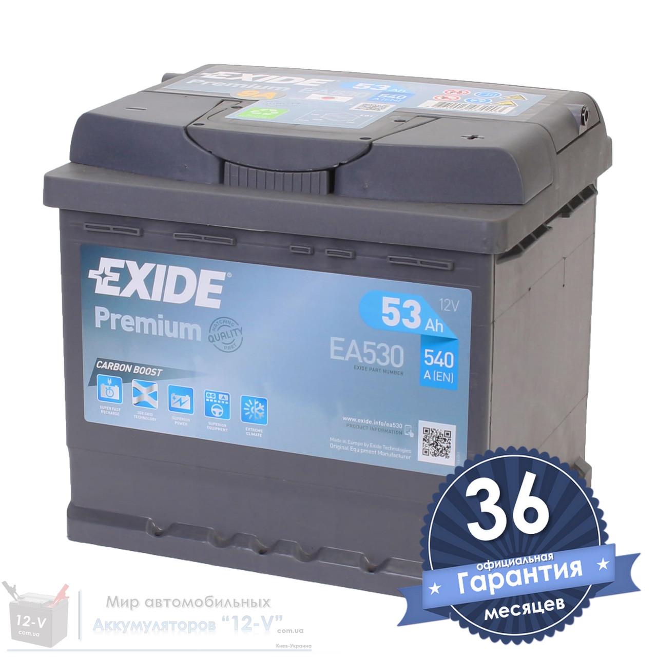 Аккумулятор автомобильный EXIDE Premium 6CT 53Ah, пусковой ток 540А [–|+] (EA530)