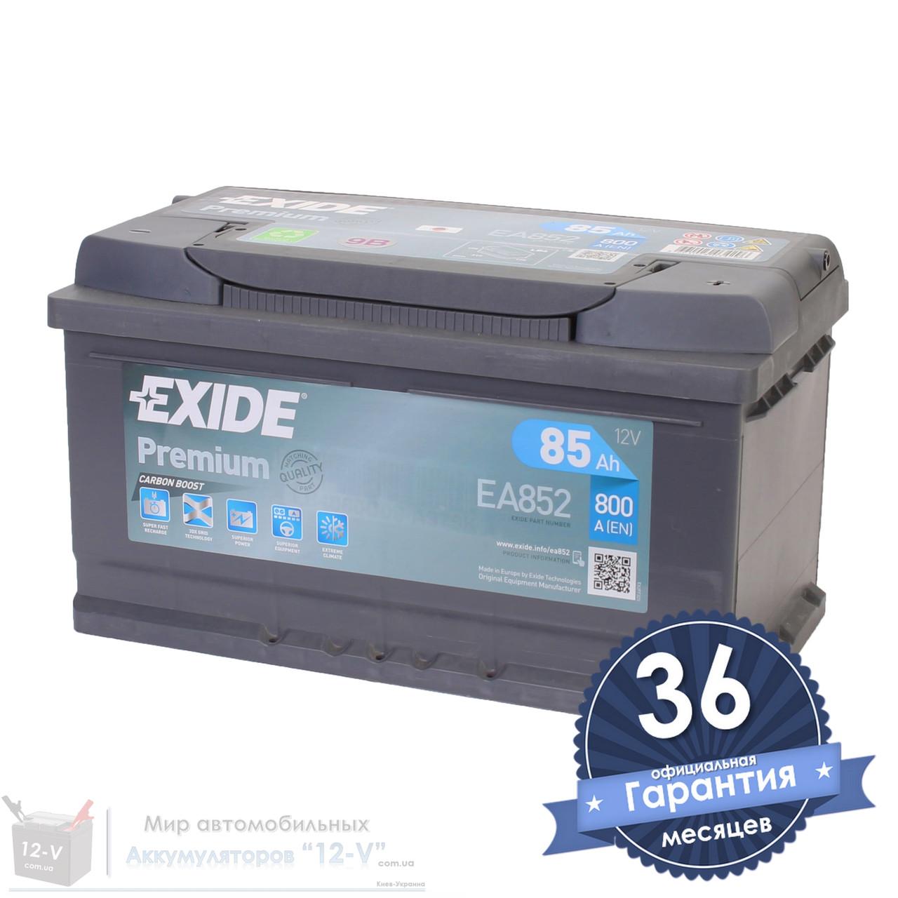 Аккумулятор автомобильный EXIDE Premium 6CT 85Ah, пусковой ток 800А [–|+] (EA852)