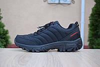 Мужские зимние кроссовки в стиле Merrell Vibram, нейлон, черные с красным 41 (26 см)
