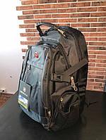 Городской швейцарский рюкзак Swissgear Wenger