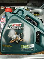 Моторное масло CASTROL Magnatec 10w40 (4 литра)