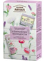 """Зеленая Аптека"" Набор косметический Уход за руками Сохранение молодости (4823015938993)"