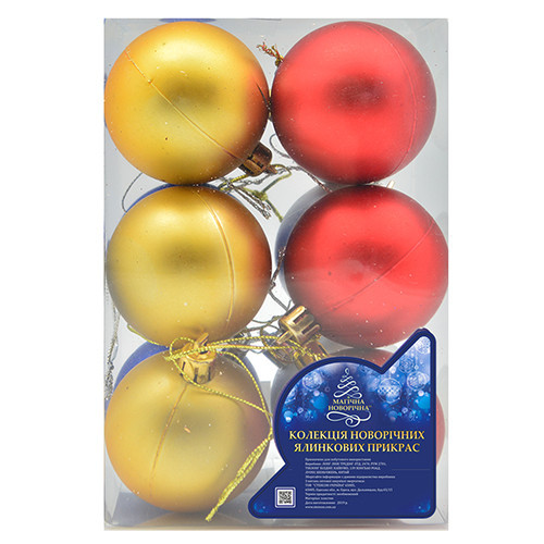 Набор новогодних игрушек шарики 5см 12шт/кор