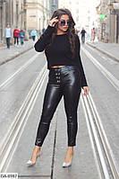 Модные кожаные брюки размеры 48-54 арт 486