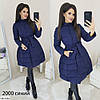 Куртка женская на утеплителе 42-48 р. Синий, хаки