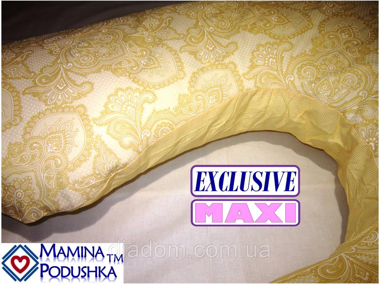 Подушка для вагітних Maxi Exclusive, в комплекті наволочка 2-стороння - Жовтий.візерунки+жовтий.точки