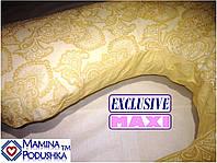 Подушка для беременных Maxi Exclusive, в комплекте наволочка 2-сторонняя - Желт.узоры+желт.точки, фото 1