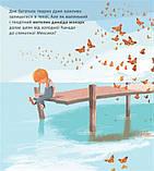 """Книга """"Дивовижні мандрівки тварин"""", Пакхем Кріс   Ранок, фото 3"""