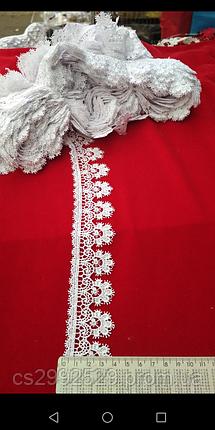 Кружево макраме 20 метров белое. Кружево макраме цветы, фото 2