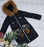 Зимняя куртка 40 DH на 100% холлофайбере размеры от 140 см до 164 см рост, фото 1