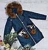 Зимняя куртка 40 DH на 100% холлофайбере размеры от 140 см до 164 см рост