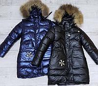 Зимняя куртка 61 DH на 100% холлофайбере размеры от 128 см до 152 см рост, фото 1