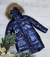 Зимняя куртка 61 DH на 100% холлофайбере размеры только 134 см в синем  цвете, фото 1
