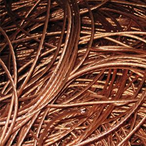 Цены приема цветного металла в екатеринбурге цена лом черного металла цена в Марушкино