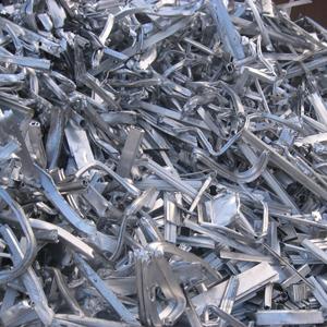 Приемка алюминевого цветного лома прием алюминия в Зеленая Роща