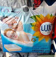 Двуспальная электропростынь Lux, размер 140х160 см, пр-ль Турция