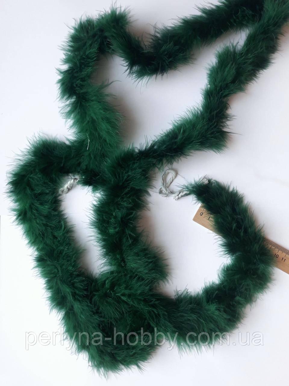 Пух на тасьмі 1,8 м 14 грам зелений темний смарагдовий