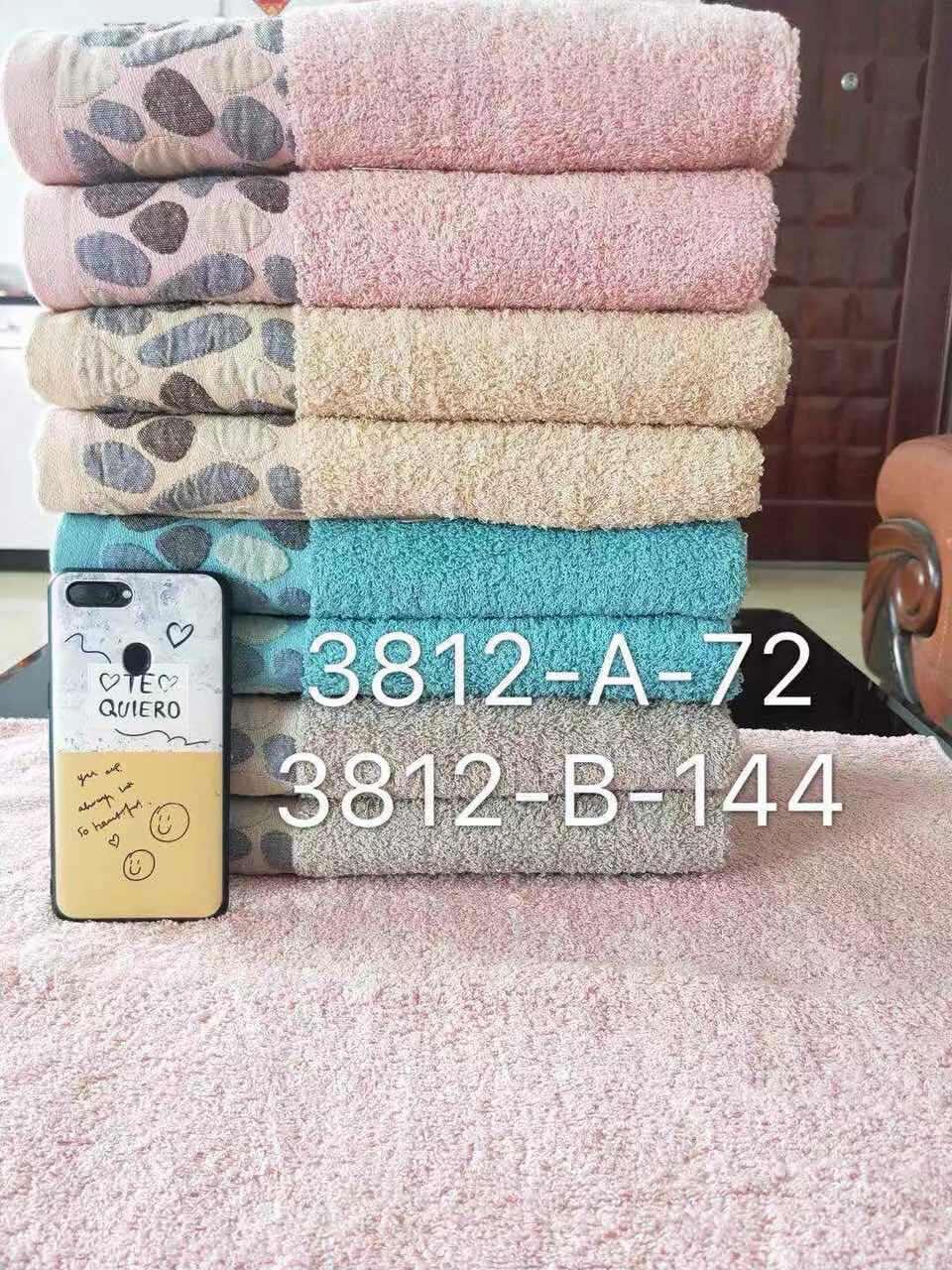Полотенце банное махровое Размер 70*140