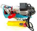 Лебедка электрическая Kraissmann SH 125/250. Подъемник электрический Крайсман, фото 2