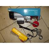 Лебедка электрическая Kraissmann SH 125/250. Подъемник электрический Крайсман, фото 4