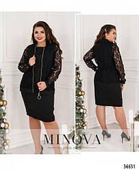 Очаровательный и очень привлекательный костюм-двойка батал от Minova Размеры: 50,52,54,56,58,60