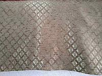 Мебельная ткань шенилл Турция ширина 150 см цвет коричневый, фото 1
