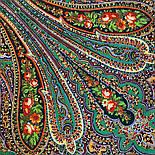 Волшебница 992-10, павлопосадский платок (шаль) из уплотненной шерсти с шелковой вязанной бахромой, фото 4