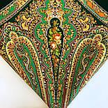 Волшебница 992-10, павлопосадский платок (шаль) из уплотненной шерсти с шелковой вязанной бахромой, фото 8
