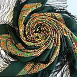 Волшебница 992-10, павлопосадский платок (шаль) из уплотненной шерсти с шелковой вязанной бахромой, фото 7