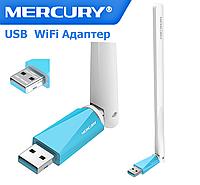 Беспроводной USB Wi-Fi адаптер с антенной MERCURY MW150UH, 802.11bgn, 150MB, 2.4 GHz. Вай Фай адаптер