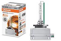 Ксеноновая лампа D3S Osram Xenarc 66340 штатный ксенон