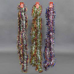 Дождик на ёлку 3 вида, 2 метра, 10 шт одного цвета в связке - 203833