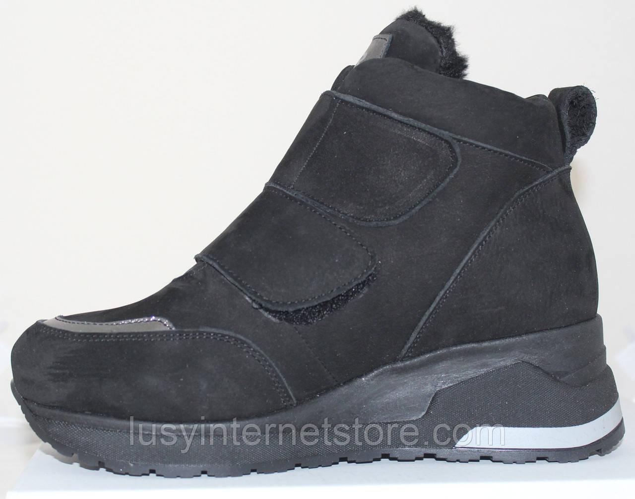 Ботинки женские зимние от производителя модель РУ171М-1