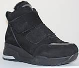 Ботинки женские зимние от производителя модель РУ171М-1, фото 2
