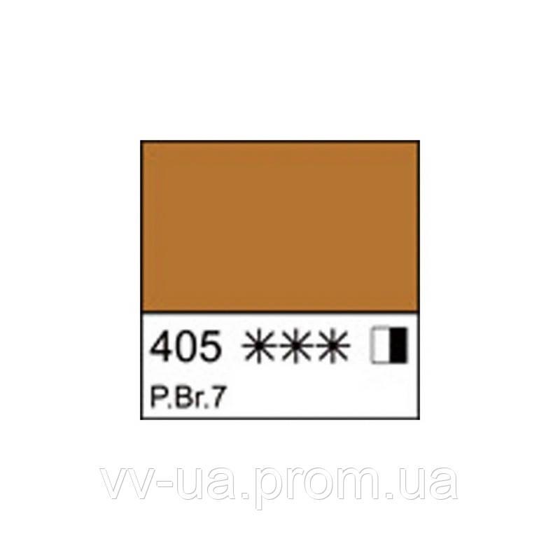 Краска масляная Ладога, Сиена натуральная, 46 мл, Невская палитра ЗХК (351658)