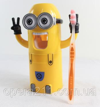 Дозатор зубной пасты Миньон (AS SEEN ON TV)