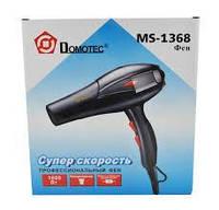 Профессиональный фен для волос DOMOTEC MS-1368 1600W
