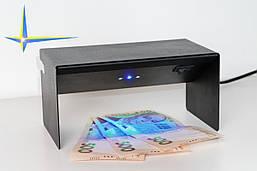 Светодиодный детектор валют ВДС-51 мини
