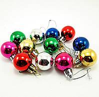 Набор к новому году шарики цветные глянец