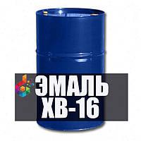 Эмаль ХВ-16 для деревянных, бетонных и металлических конструкций