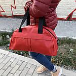 Женская спортивная сумка дорожная сумка из искусственной кожи Красный, фото 8